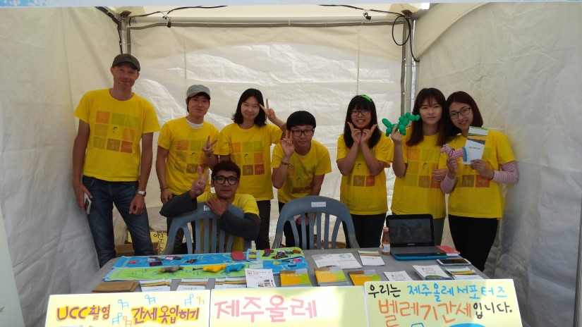 [Jeju Olle Trail Volunteering] Jeju OIle's Young Supporters (Belegi Ganse) promoting the 2013 Jeju Olle Walking Festival at the 52nd Tamna CultureFestival