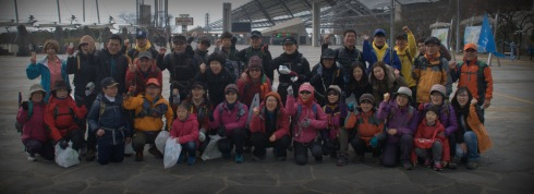 Jeju Olle Trail 'Walk Together' January 2014 Route 7-1