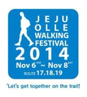 2014 Jeju Olle Walking Festival