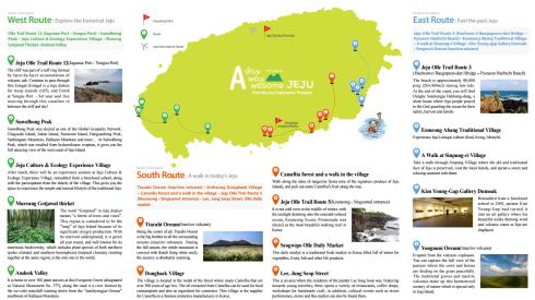 A Day Away Awesome Jeju Tour Info-2