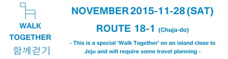 Jeju Olle Trail Walk Together