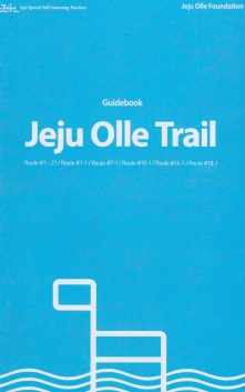 jeju-olle-trail-english-guidebook-download-free-pdf-dec2015