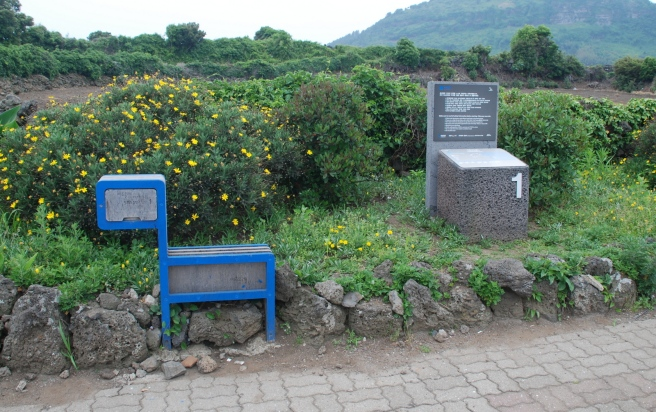 Jeju Olle Trail Route 1 Start Point Stone and Stamp Box