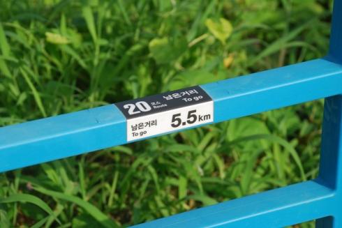 Jeju-Olle-Trail-Waymarking-ganse-distance-marker