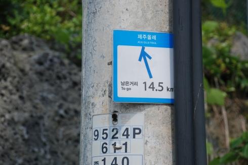 Jeju-Olle-Trail-Waymarking-Utility-Pole-Distances