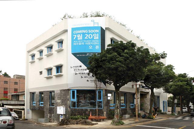 2016-09-30 (Friday) Jeju Olle Trail News andUpdates