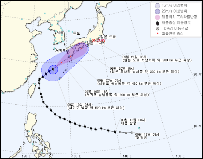 jejutyphoon3