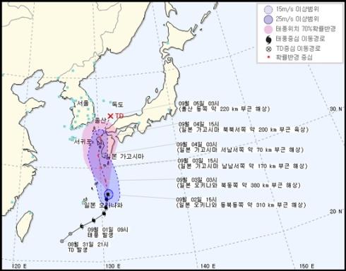 typhoonnamtheun