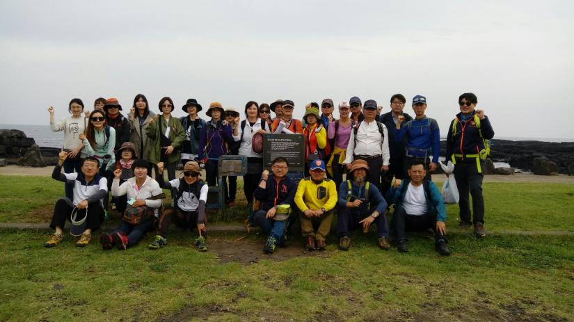 2016-10-21 (Friday) Jeju Olle Trail News and Updates