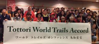 worldtrails2016