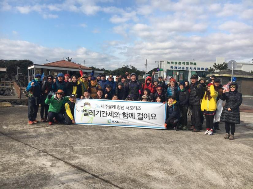 2017-01-22 (Sunday) Jeju Olle Trail News and Updates