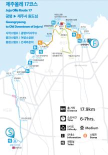 jejuolletrail-route-17-jan2017-changes-map