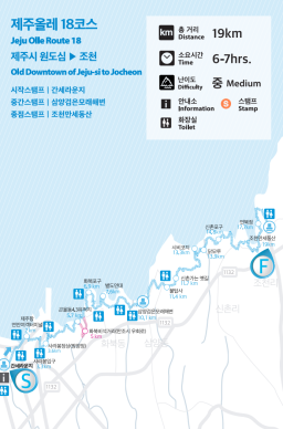 jejuolletrail-route-18-jan2017-changes-map