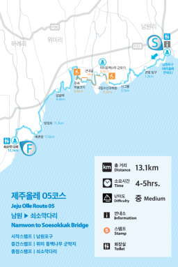 jejuolletrail-route-5-jan2017-changes-map