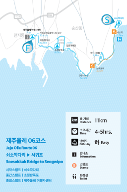 jejuolletrail-route-6-jan2017-changes-map