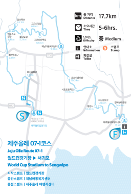 jejuolletrail-route-7-1-jan2017-changes-map