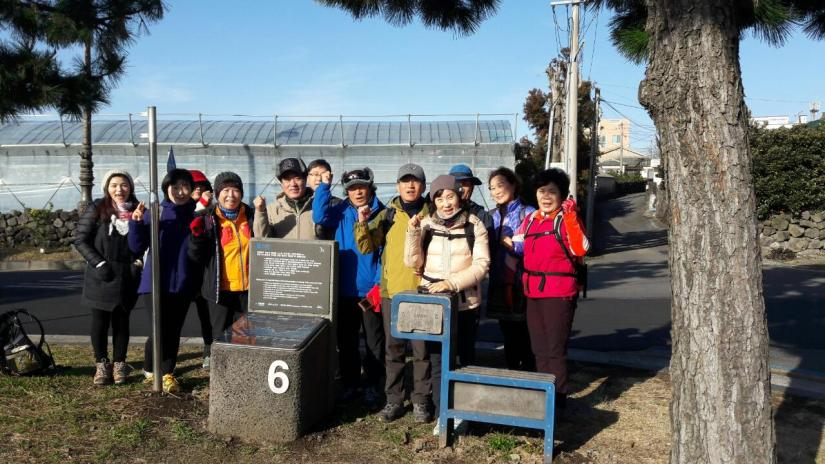 2017-02-07 (Tuesday) Jeju Olle Trail News and Updates