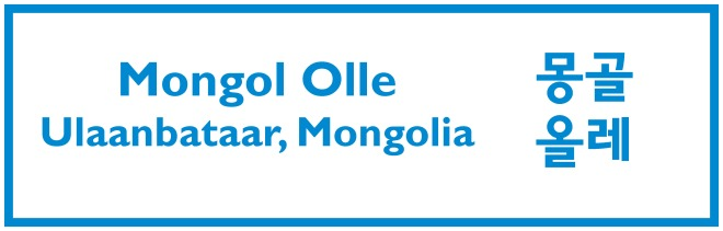 mongol-olle